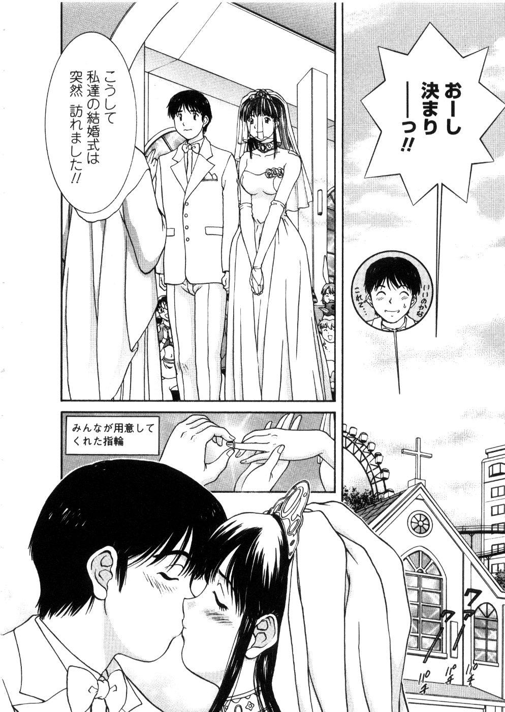 Oneechan-tachi ga Yatte Kuru 03 183