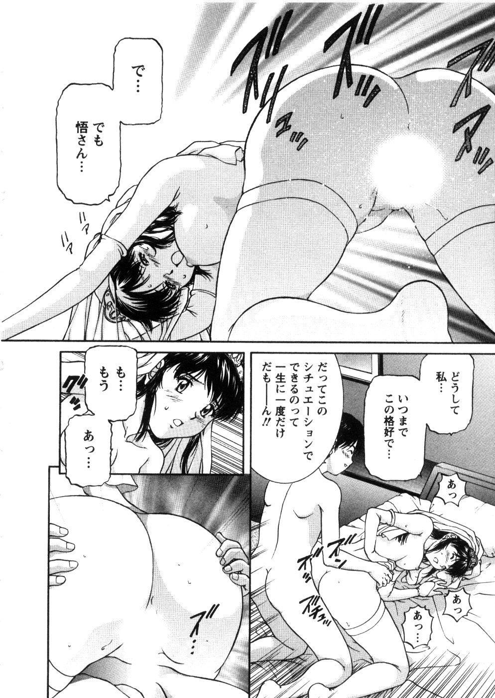 Oneechan-tachi ga Yatte Kuru 03 187
