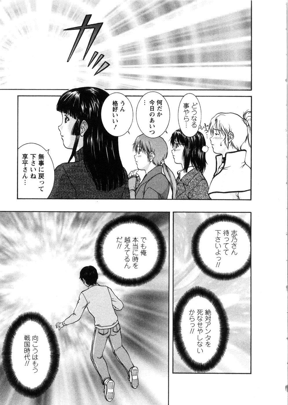 Oneechan-tachi ga Yatte Kuru 03 22