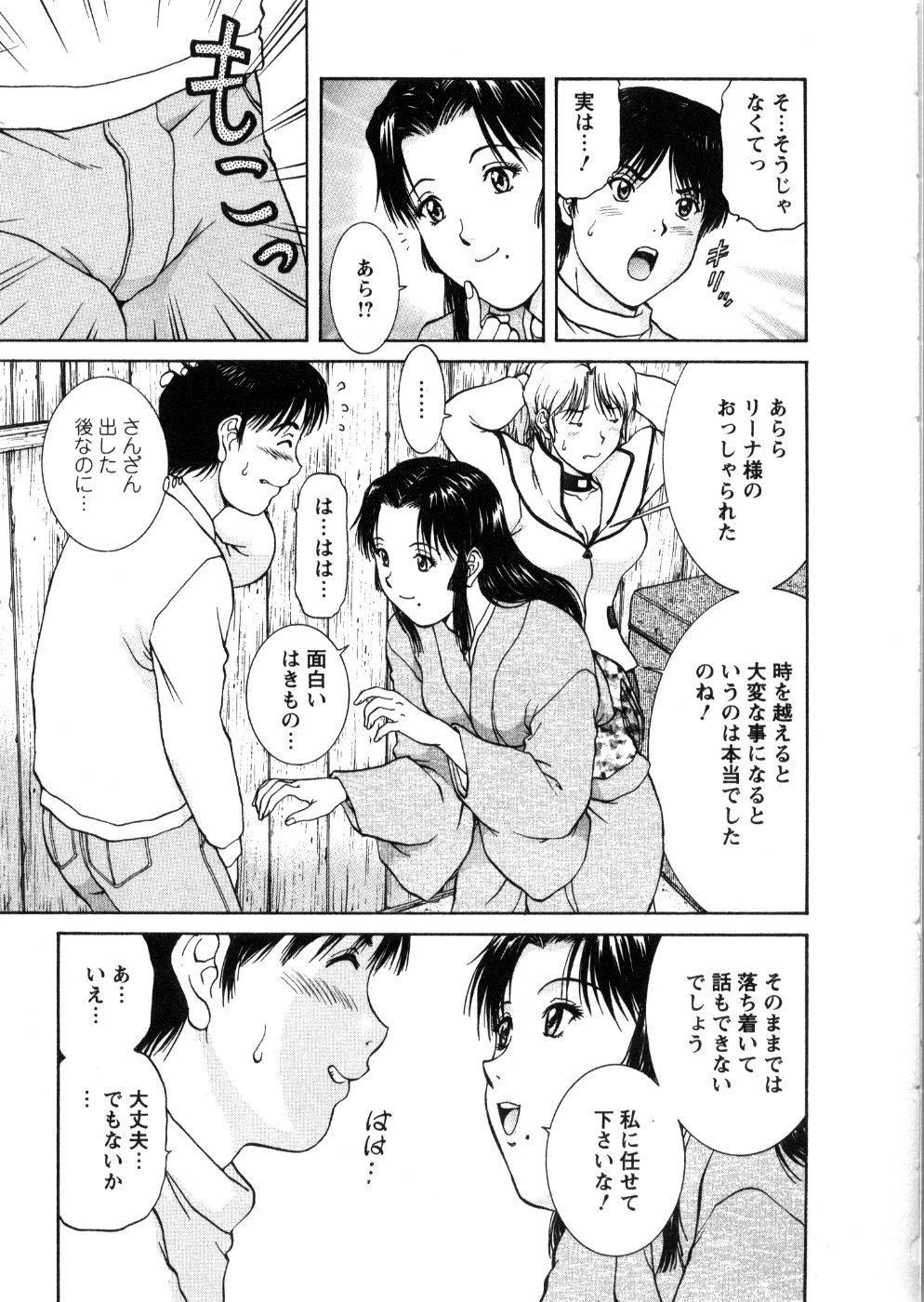 Oneechan-tachi ga Yatte Kuru 03 24