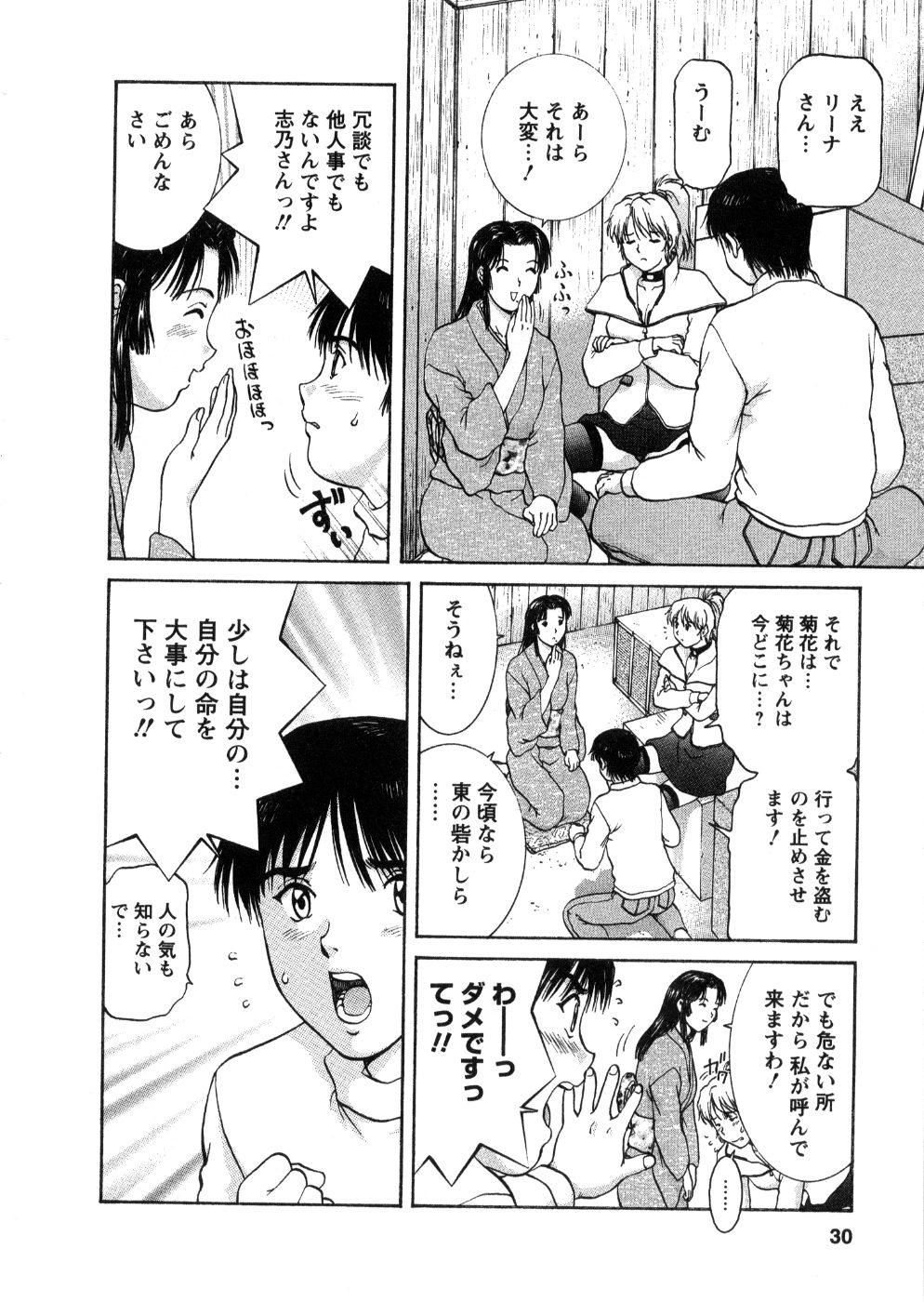 Oneechan-tachi ga Yatte Kuru 03 31