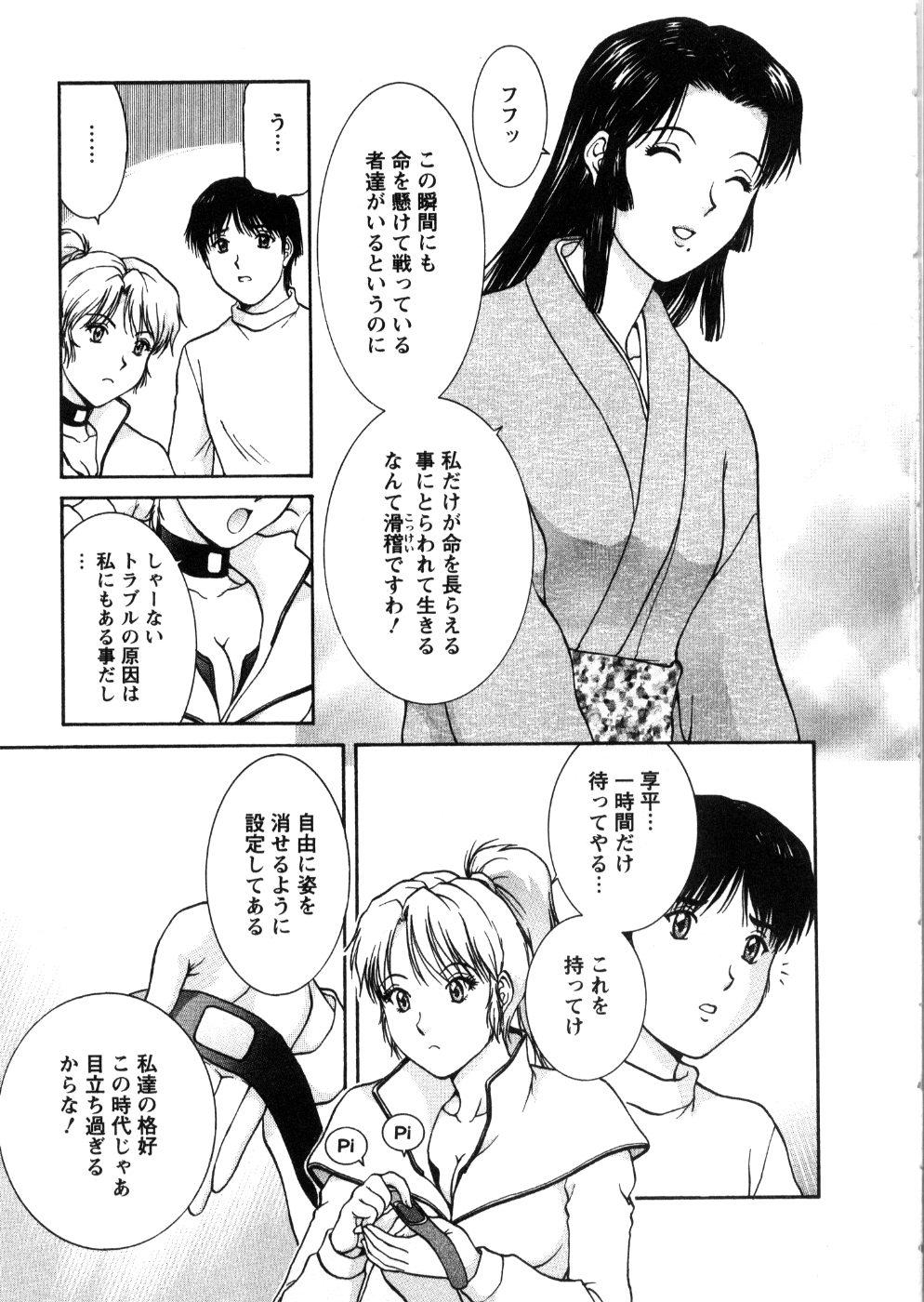 Oneechan-tachi ga Yatte Kuru 03 32
