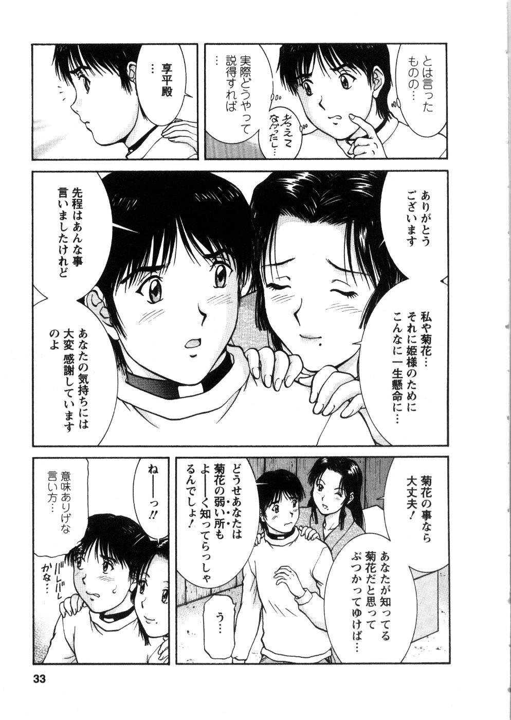 Oneechan-tachi ga Yatte Kuru 03 34