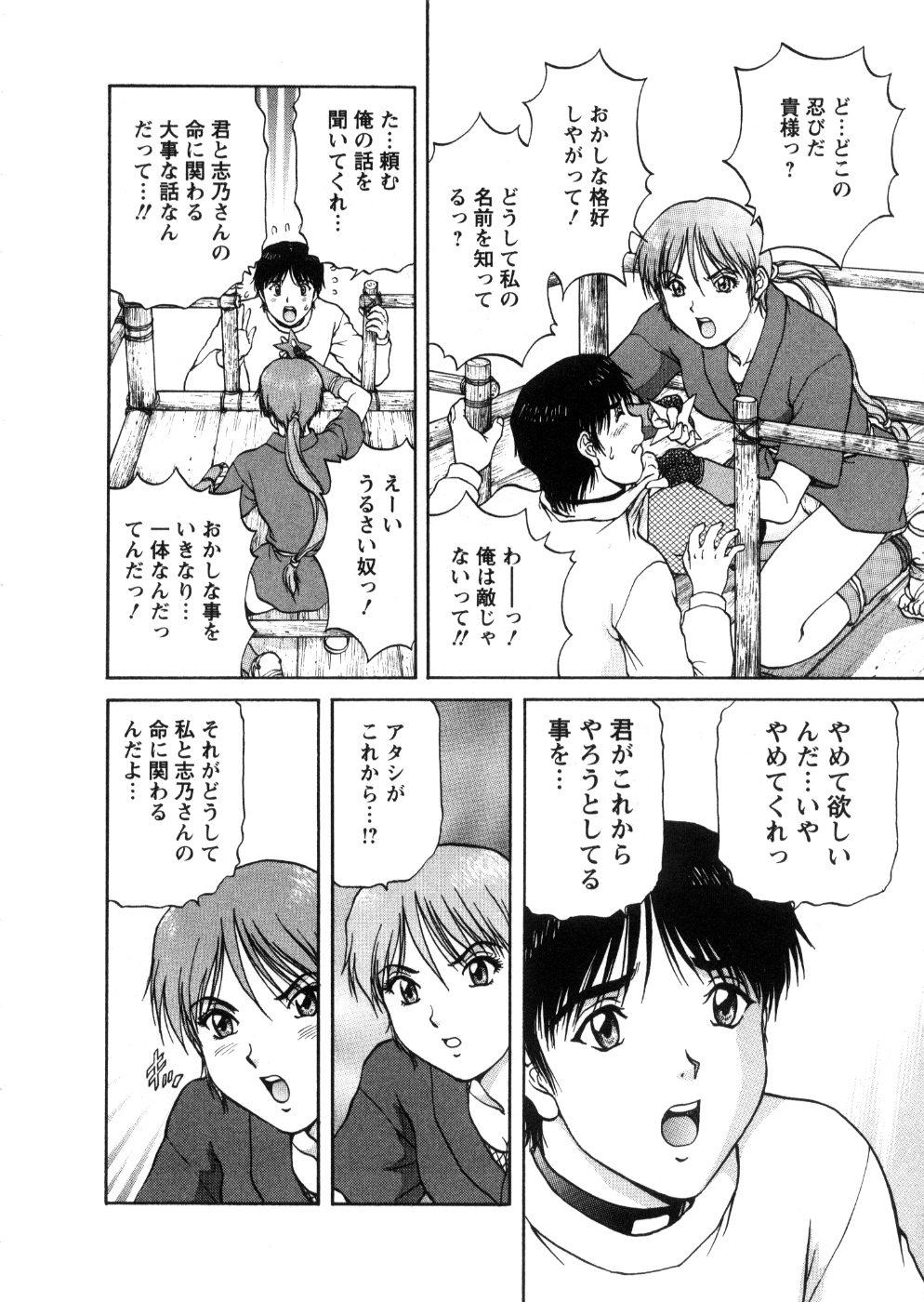 Oneechan-tachi ga Yatte Kuru 03 37