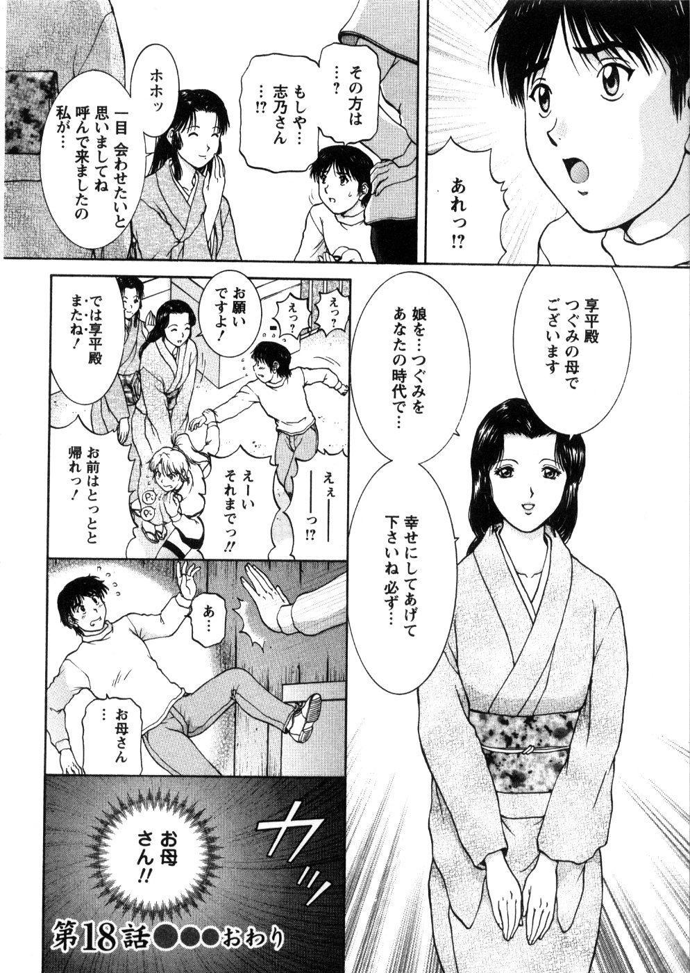 Oneechan-tachi ga Yatte Kuru 03 47