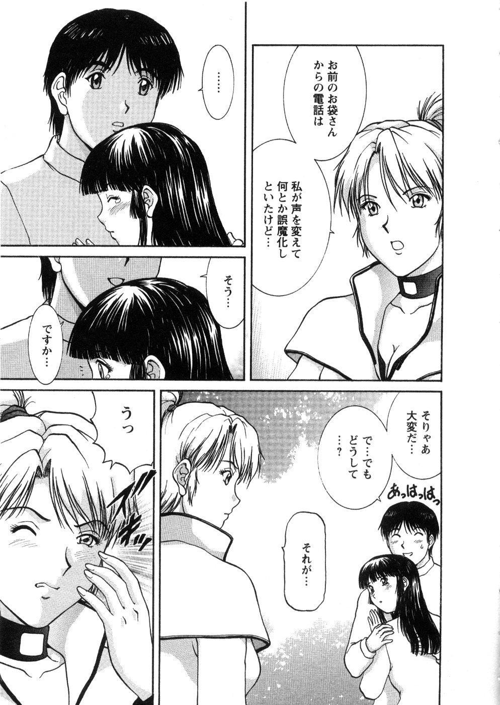 Oneechan-tachi ga Yatte Kuru 03 54