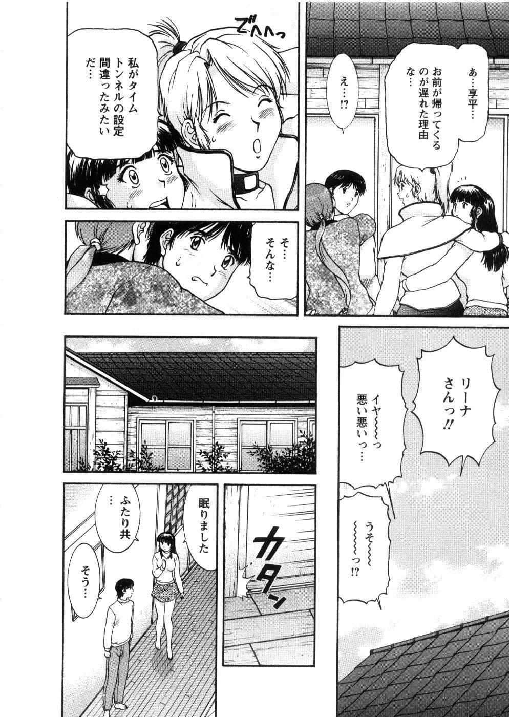 Oneechan-tachi ga Yatte Kuru 03 57