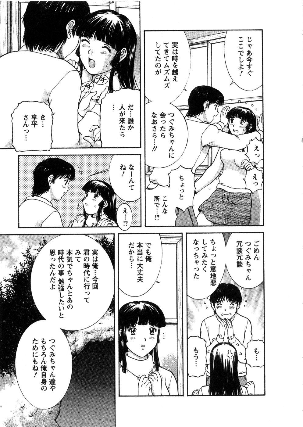 Oneechan-tachi ga Yatte Kuru 03 60