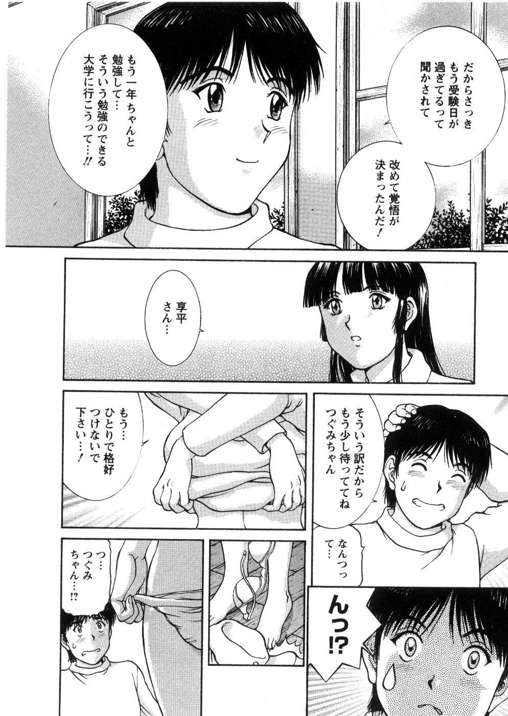 Oneechan-tachi ga Yatte Kuru 03 61