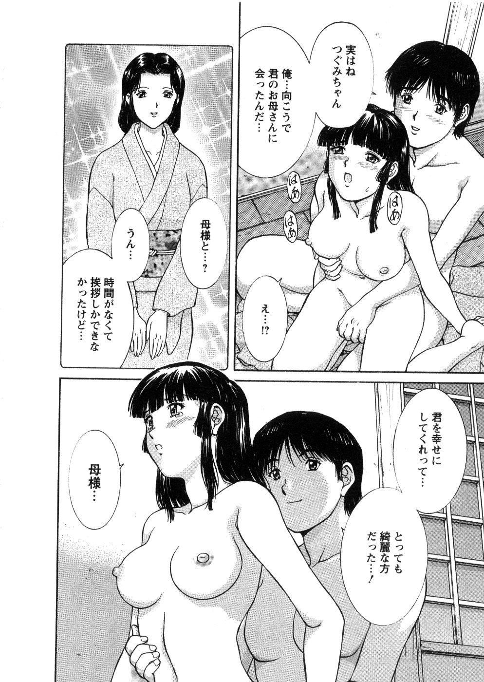 Oneechan-tachi ga Yatte Kuru 03 65