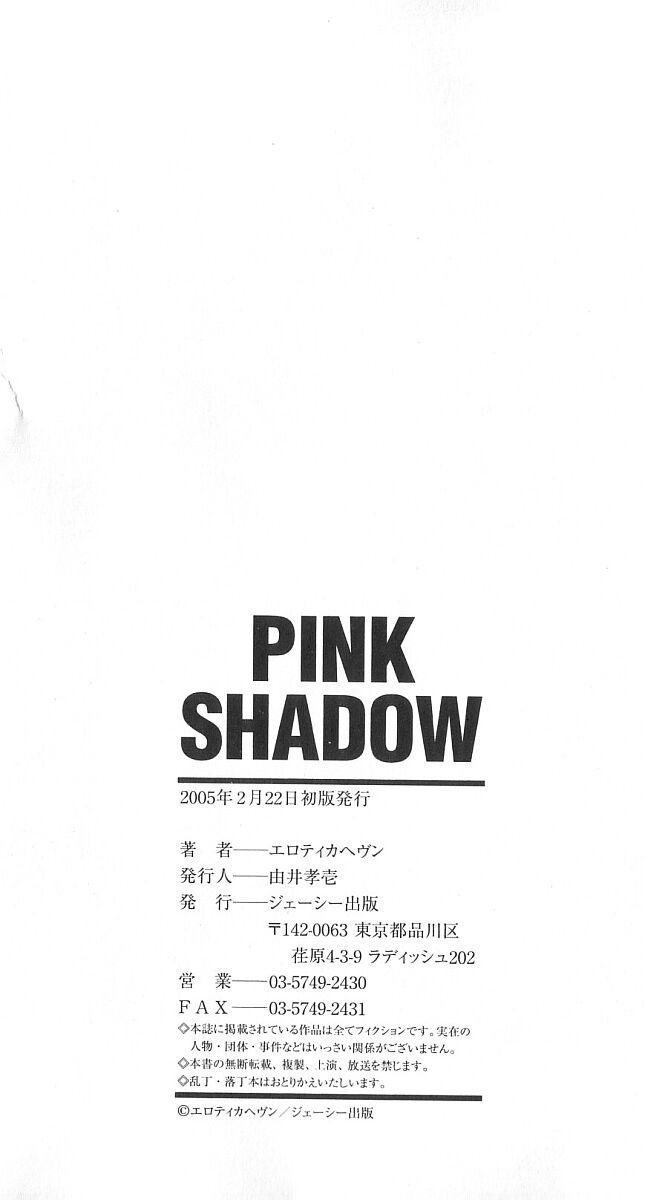 PINK SHADOW 190