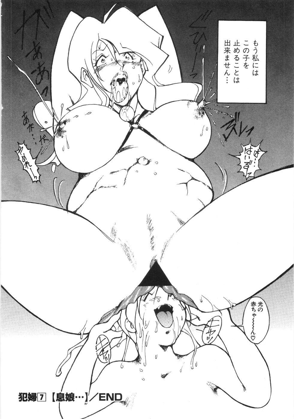 Rape 141