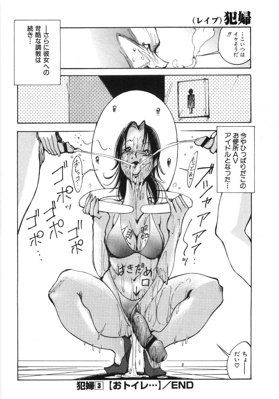 Rape 57
