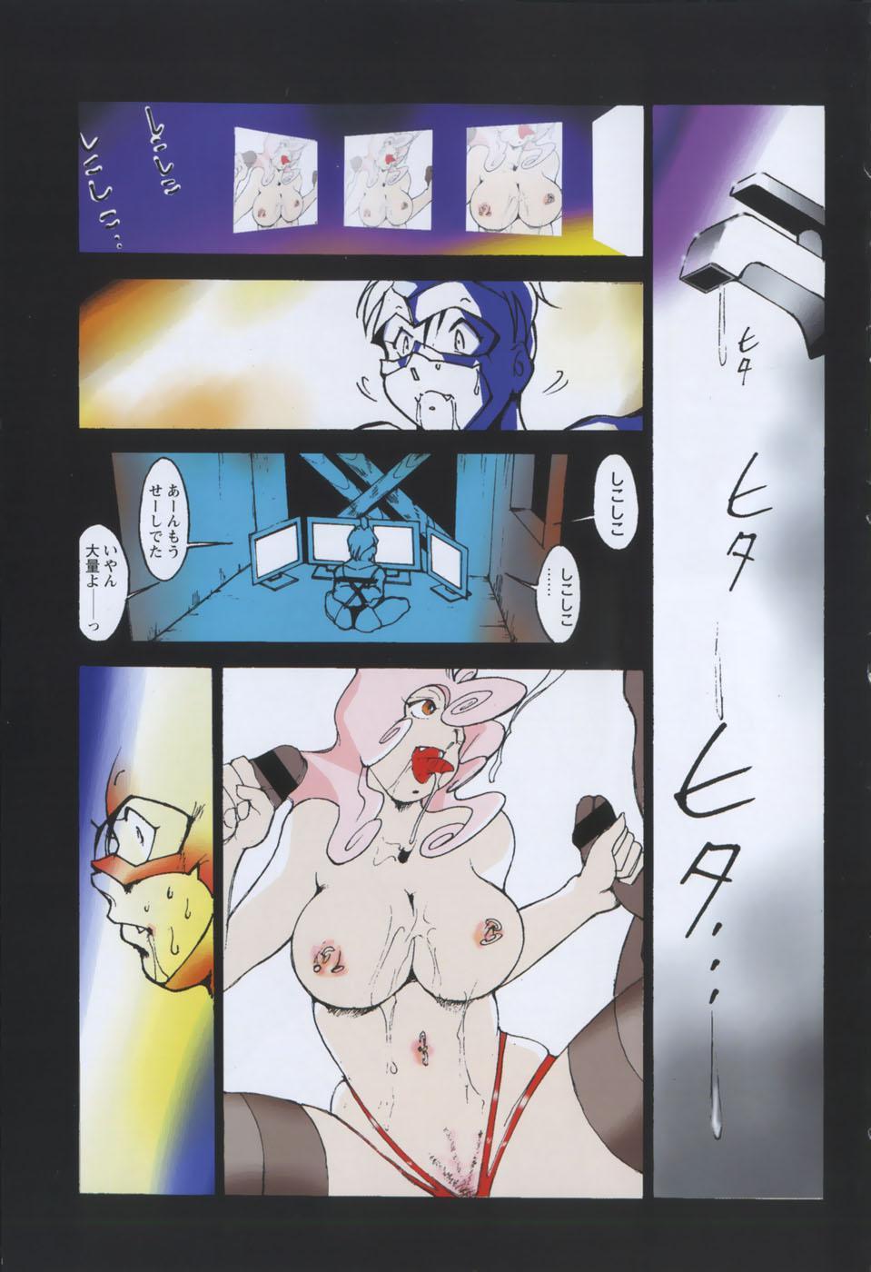 Rape 94