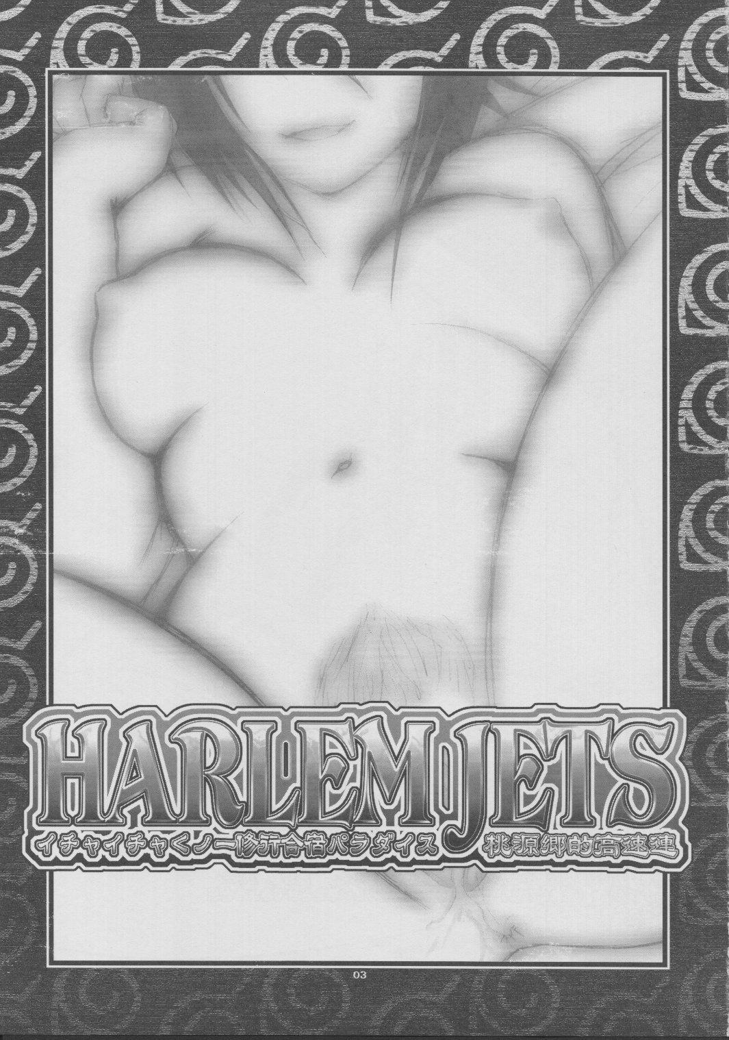 Harlem Jets 1