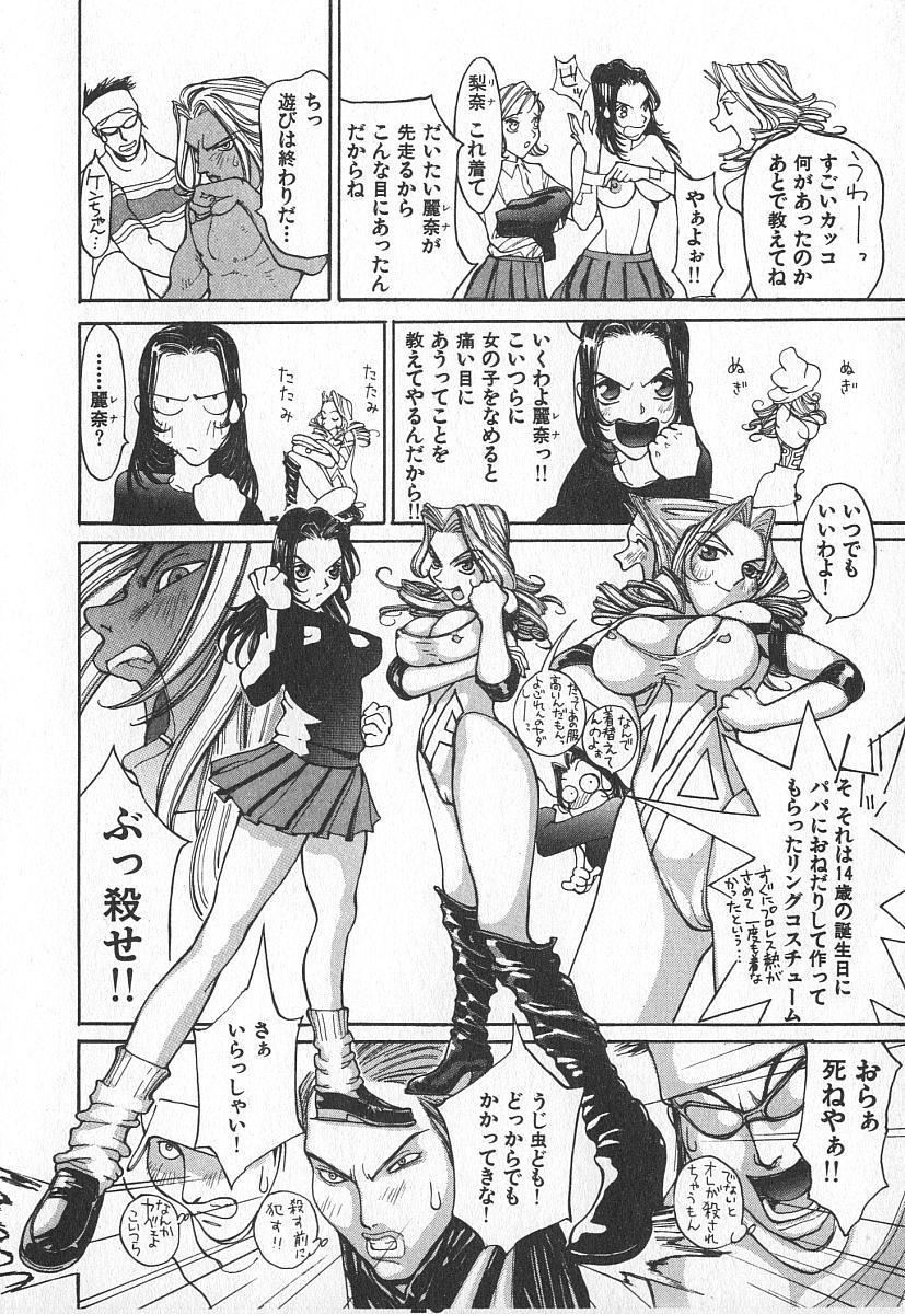 TWIN SPARK GIRLS 18