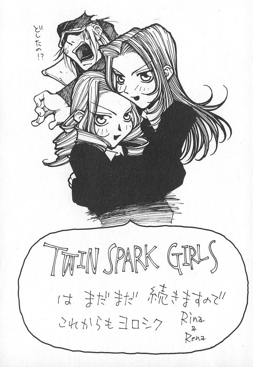 TWIN SPARK GIRLS 196