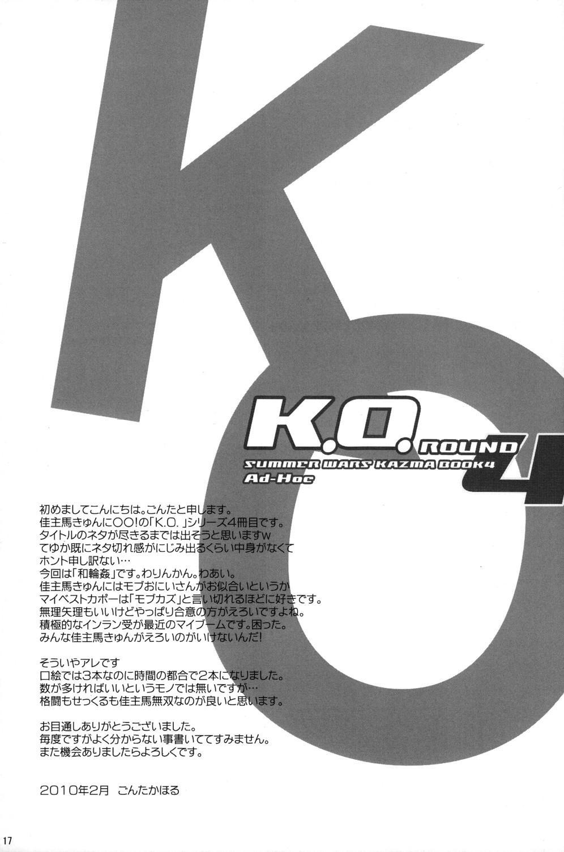 K.O. Round 4 15
