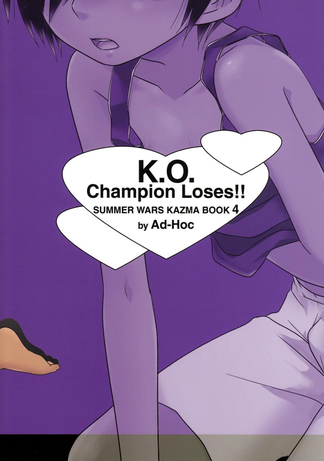 K.O. Round 4 17