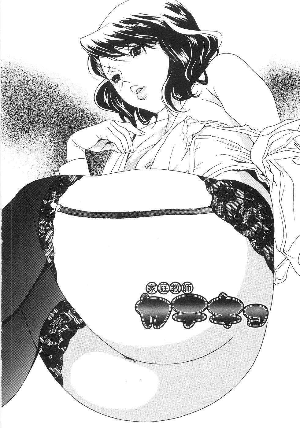 Honki Jiru - Cowper's Gland Liquid? or Love Juice?...?! 16