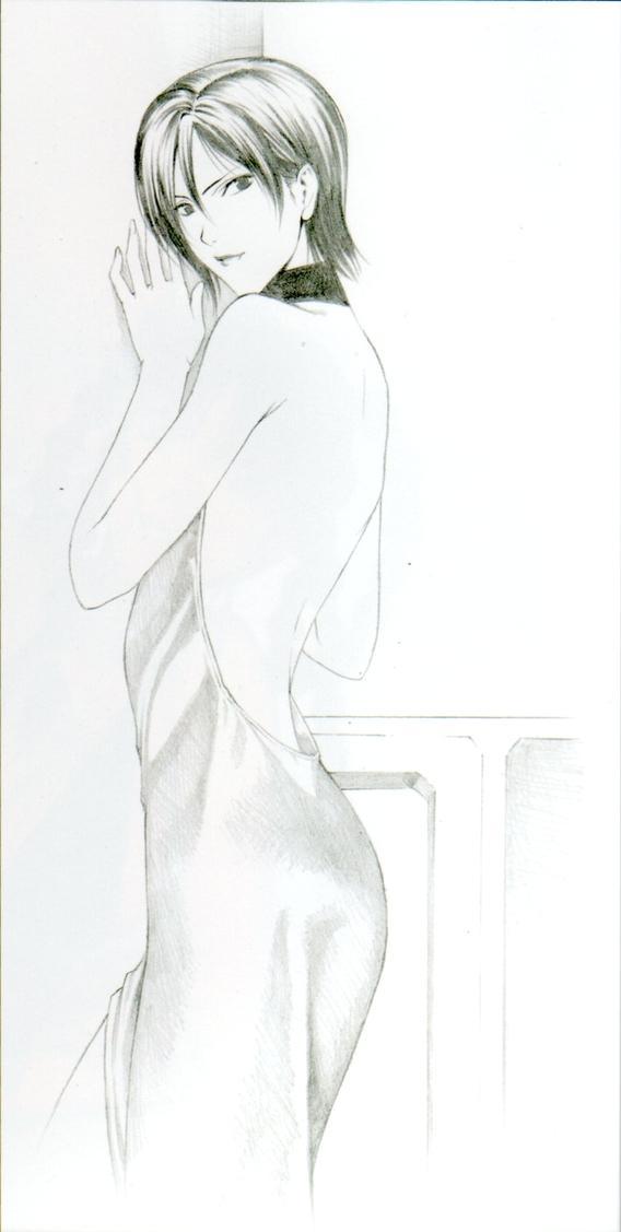 Beautiful Illusion 03 8