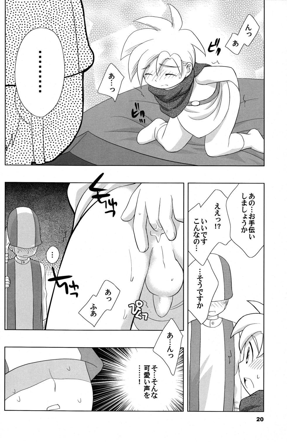 Hoshifuru Seisui 19
