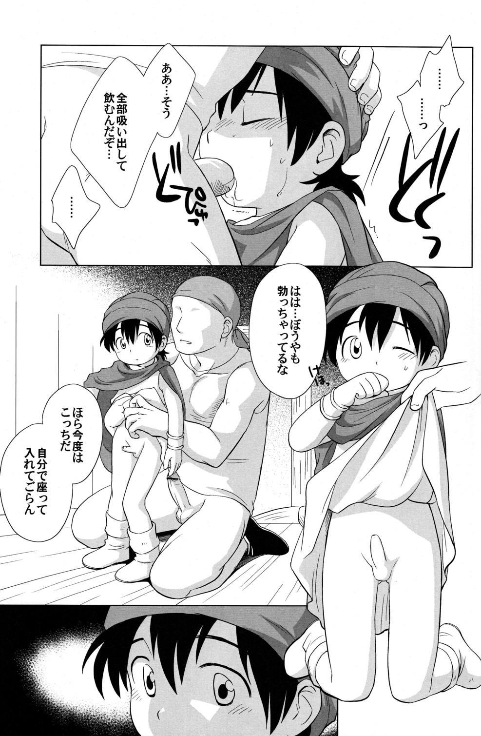 Hoshifuru Seisui 6