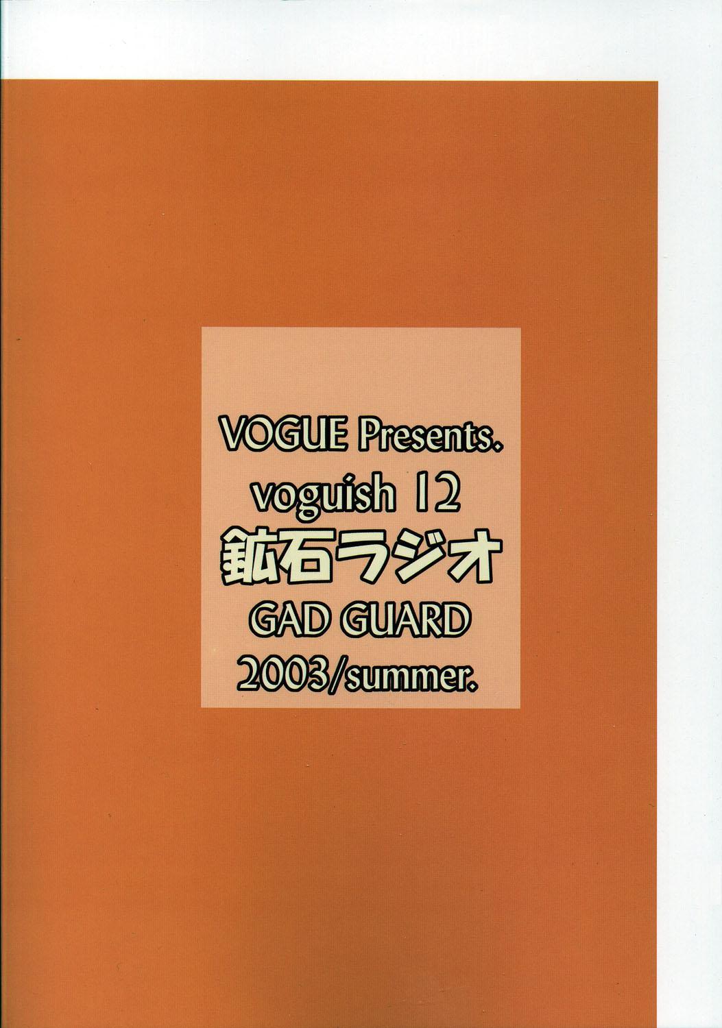 voguish 12 Kouseki Radio 27