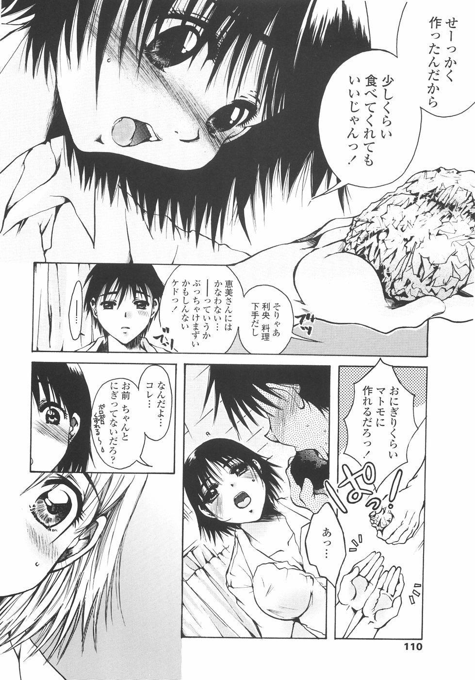 Mainichi Suki Shite♡ Kanojo to Ore to Imouto no Baai 109