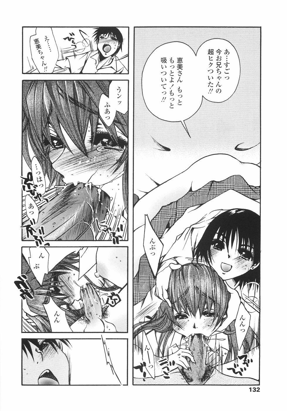 Mainichi Suki Shite♡ Kanojo to Ore to Imouto no Baai 131