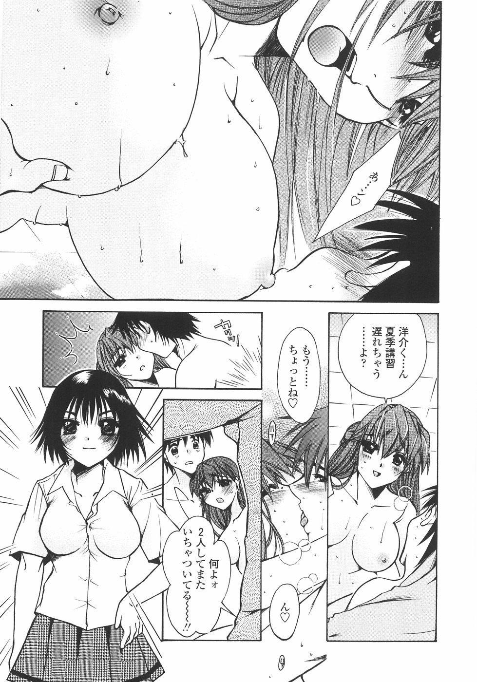 Mainichi Suki Shite♡ Kanojo to Ore to Imouto no Baai 144
