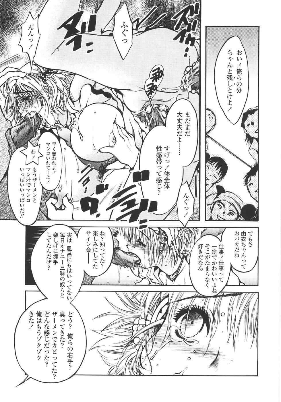 Mainichi Suki Shite♡ Kanojo to Ore to Imouto no Baai 162