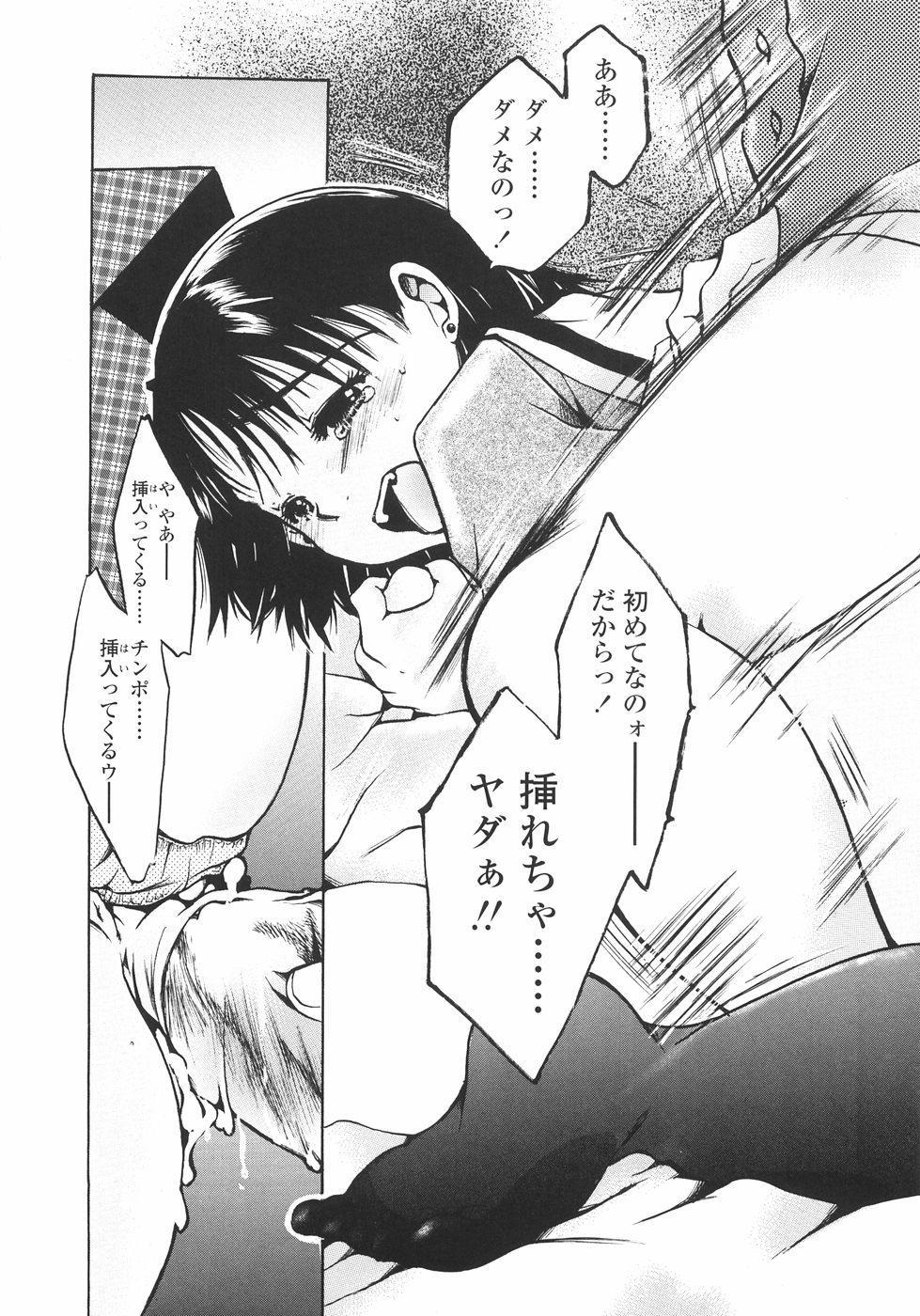 Mainichi Suki Shite♡ Kanojo to Ore to Imouto no Baai 18