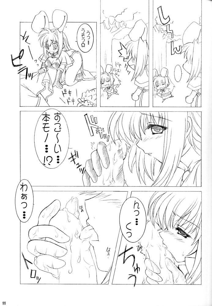 GO☆FIGHT☆WIN!! II 9