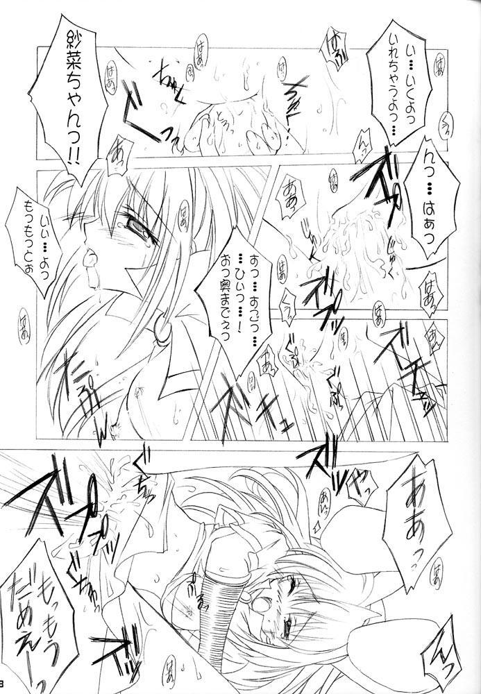 GO☆FIGHT☆WIN!! II 11