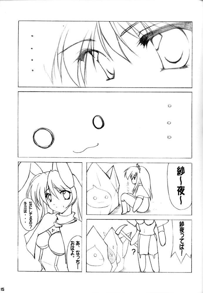 GO☆FIGHT☆WIN!! II 13