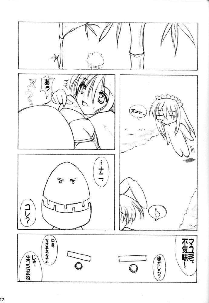 GO☆FIGHT☆WIN!! II 15