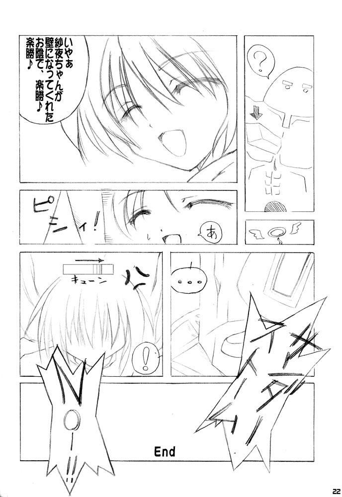GO☆FIGHT☆WIN!! II 20