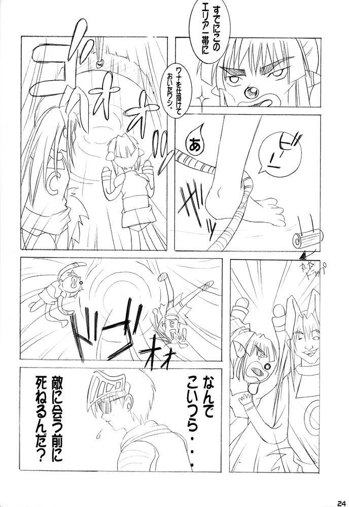 GO☆FIGHT☆WIN!! II 22