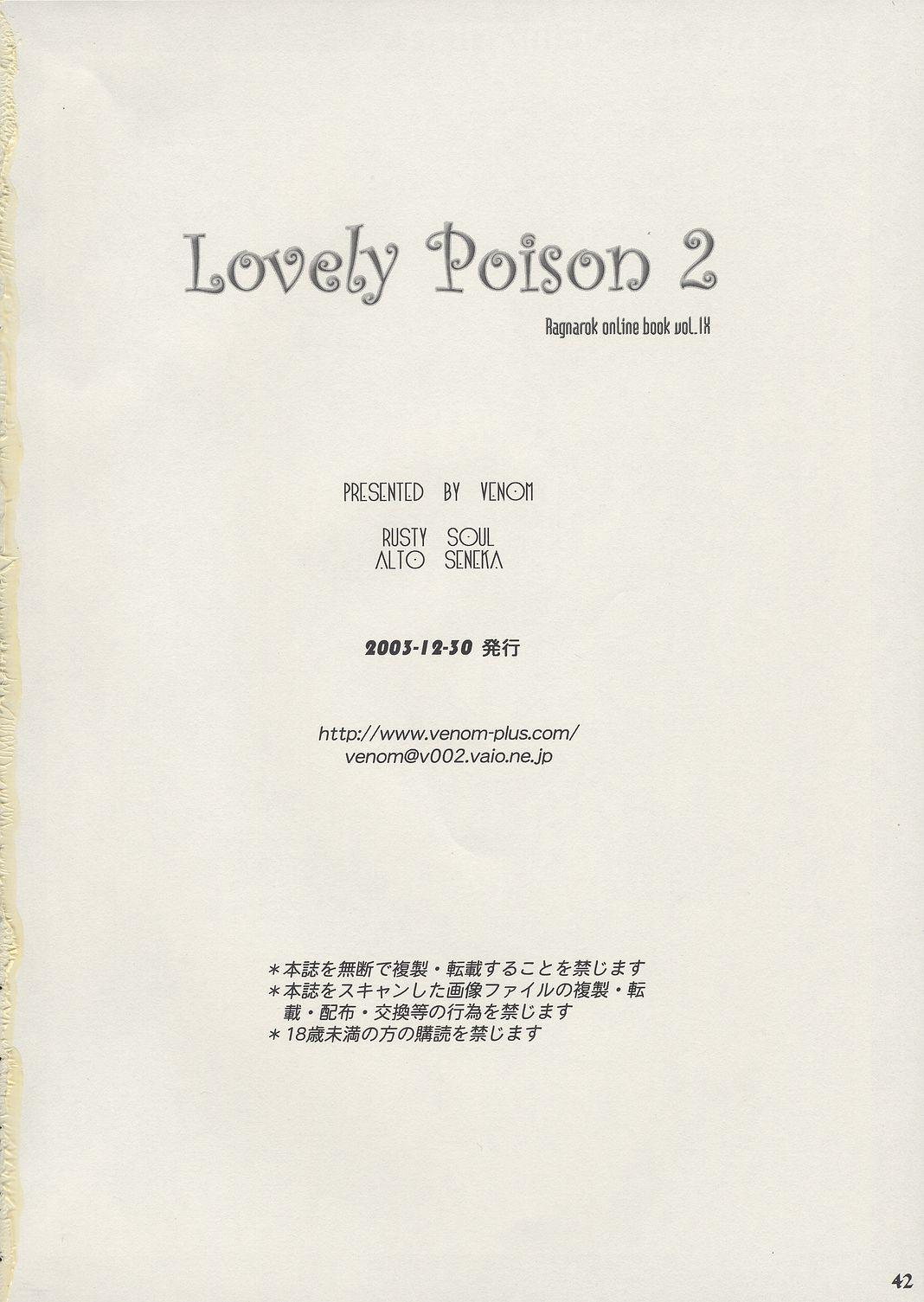 Lovely Poison 2 40