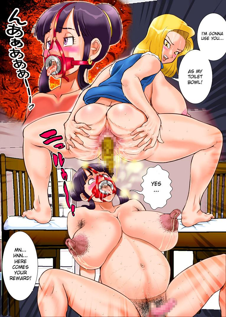 Mesu Buta Dragon Wife 18