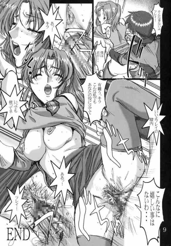 Wanpaku Anime Vol. 11 8