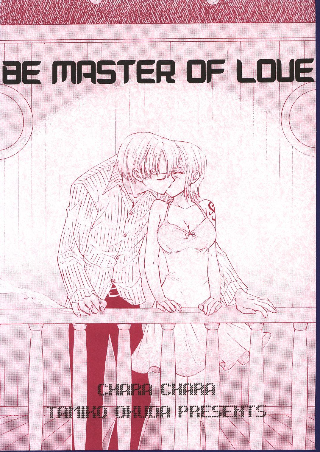 Be Master of Love 3