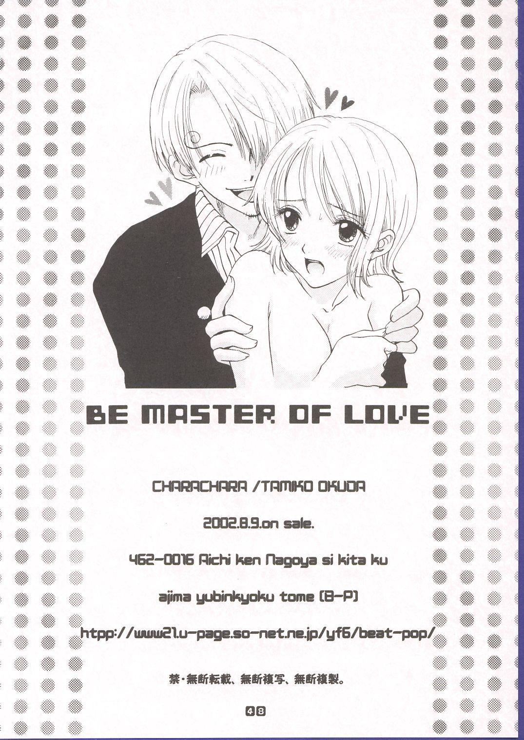 Be Master of Love 46