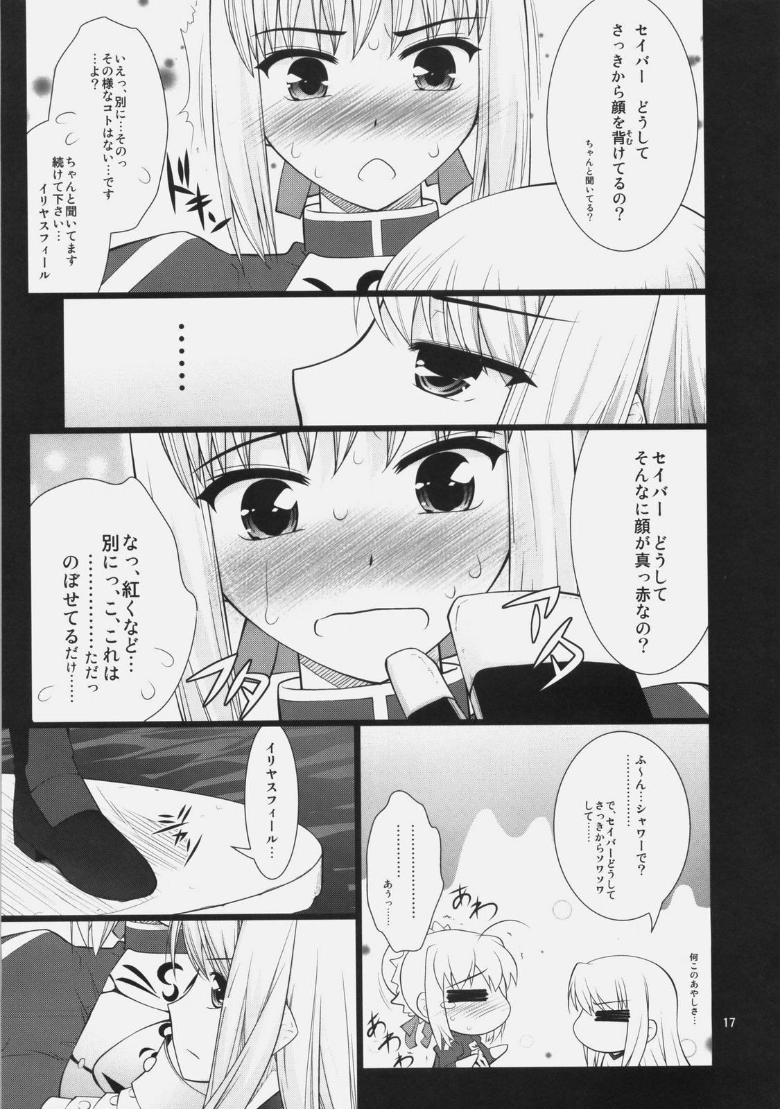 Fuun Sakura jou ~Chuu hen 2/2+Kou hen ~ 15