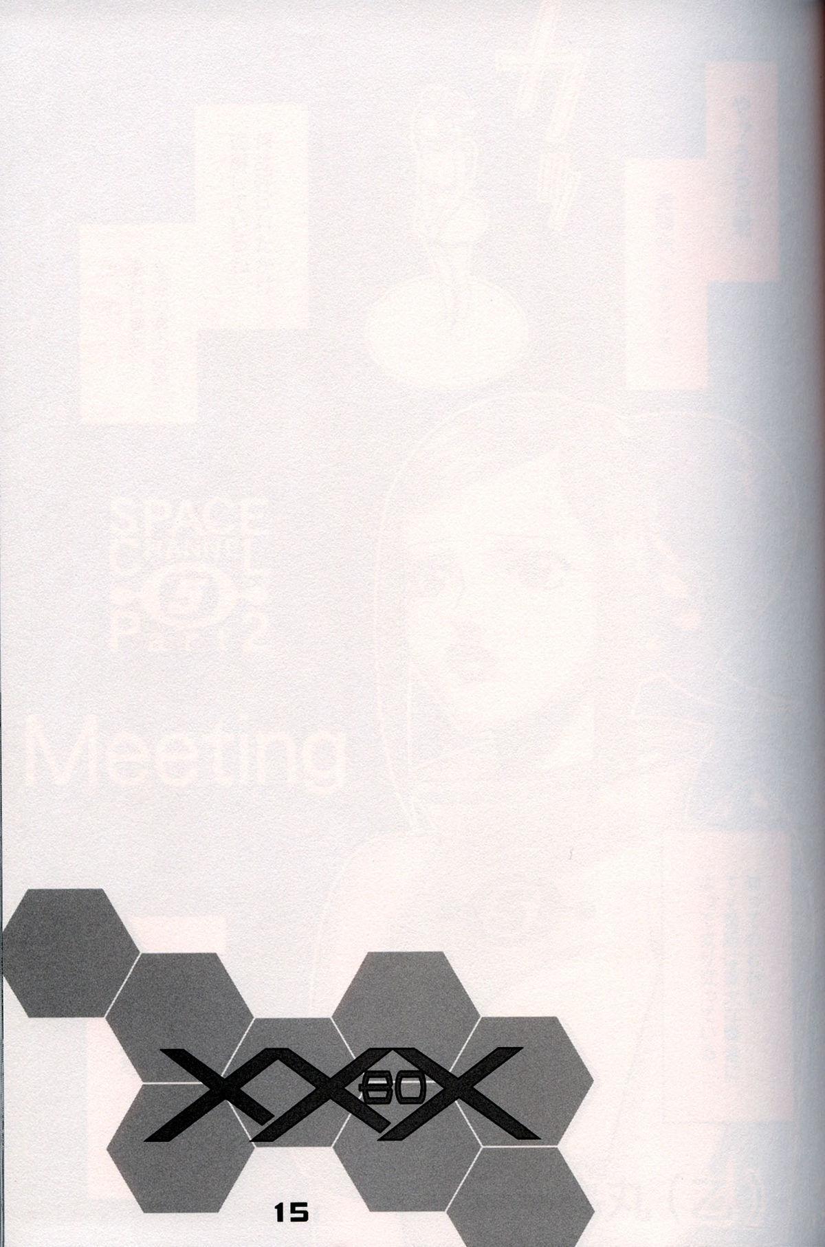 XXBOX 13