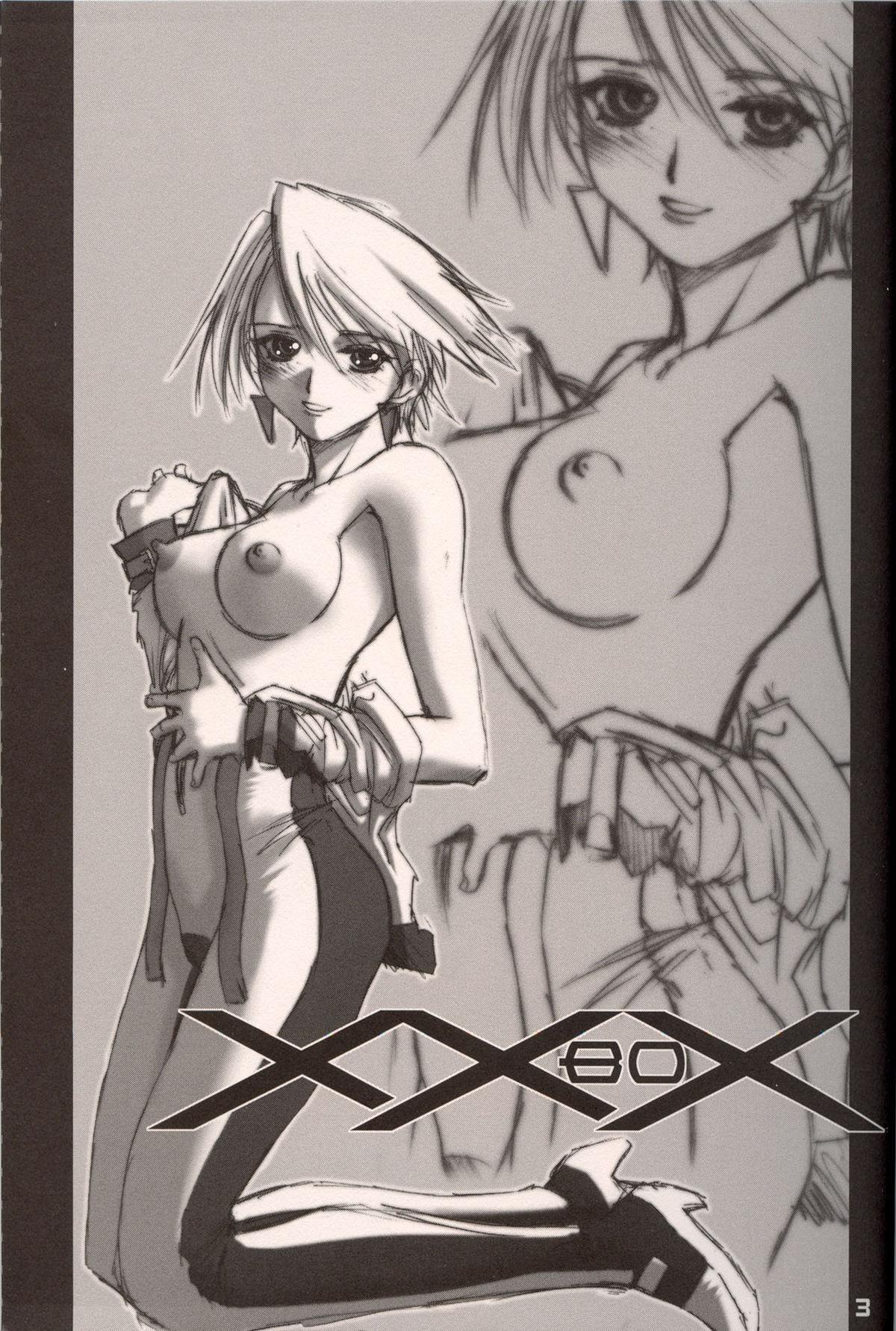 XXBOX 1