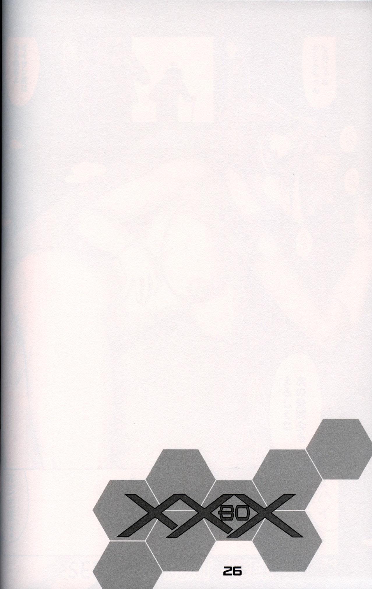XXBOX 24