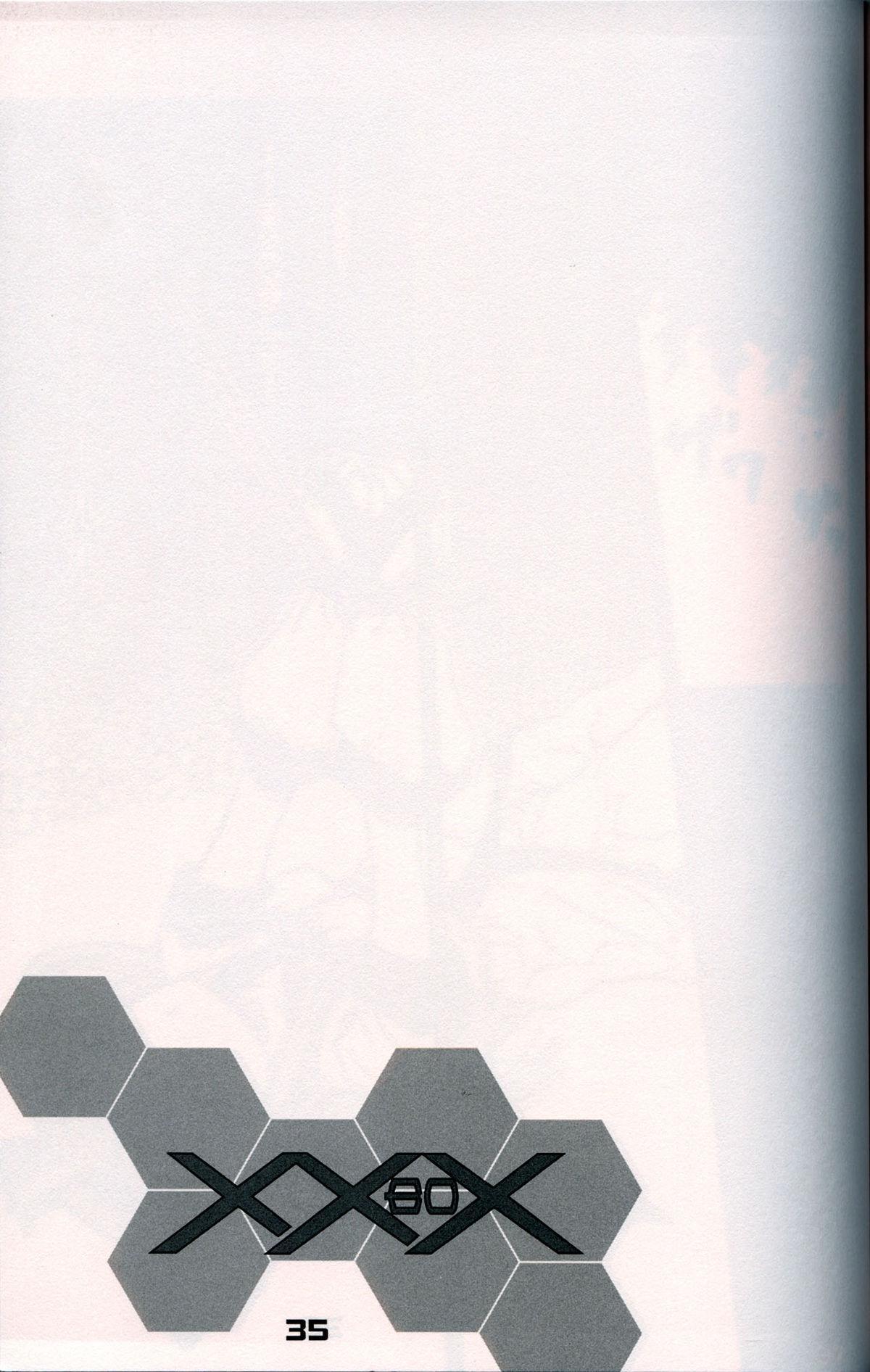 XXBOX 33