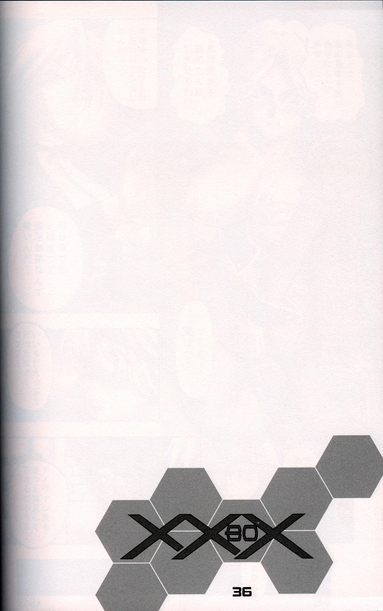 XXBOX 34